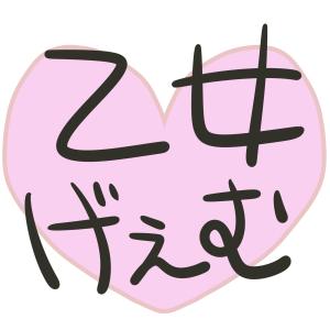 f:id:marufujisan:20190331000307p:plain