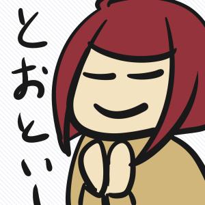 f:id:marufujisan:20190331000631p:plain