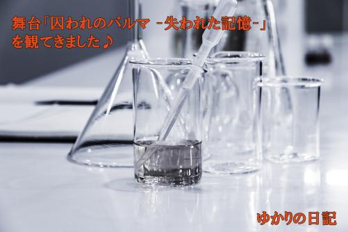 f:id:marufujisan:20190630181215p:plain
