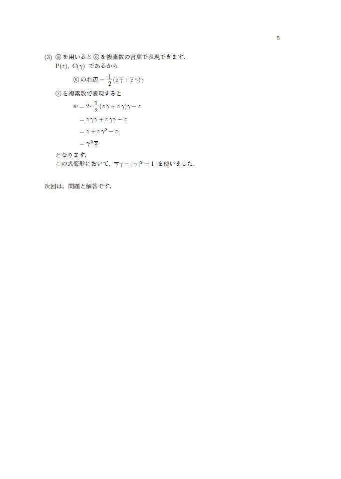 f:id:marugamesuurijuku:20180313223019j:plain