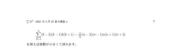 f:id:marugamesuurijuku:20210527221822j:plain