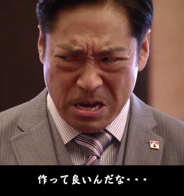 日本で最も有名な俳優