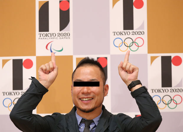 オリンピックロゴを真似したと噂された残念な男性