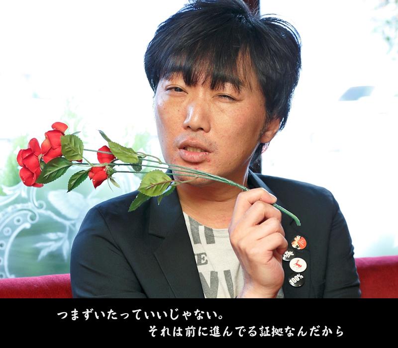 人気芸人小沢氏