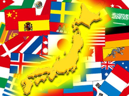 日本に来訪する国々