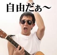 日本で一番面白いお笑い芸人