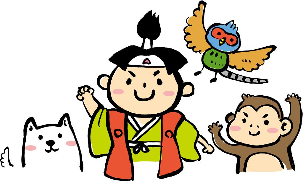 桃太郎とその仲間たち
