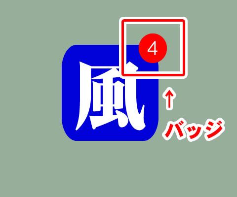 f:id:marugoto-hp:20180129152202j:plain