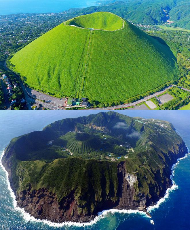 日本の変わった山