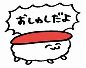 f:id:maruhachi-madam:20180129170032j:plain