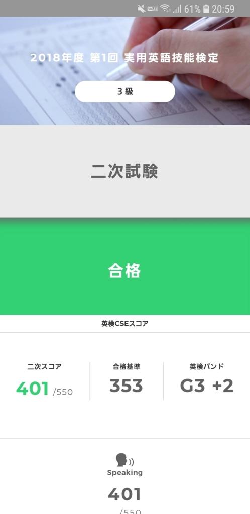 f:id:maruhachi-madam:20180719164003j:plain