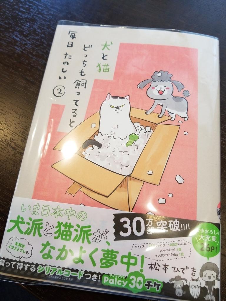 f:id:maruhachi-madam:20181018161347j:plain