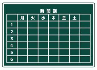 f:id:maruhijukujoho:20160723145712j:plain