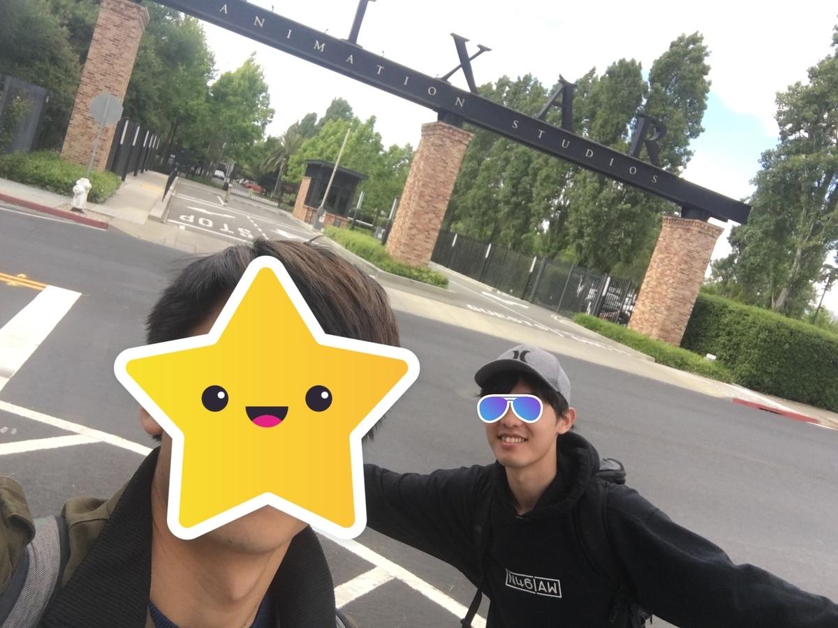 f:id:maruhiro_ca:20190702054643j:plain