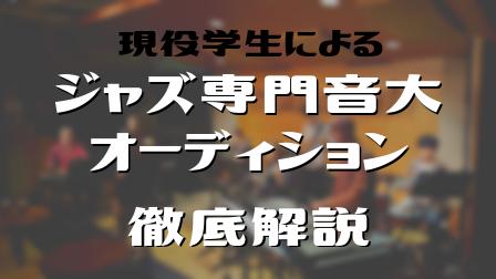 f:id:maruhiro_ca:20190723173338p:plain