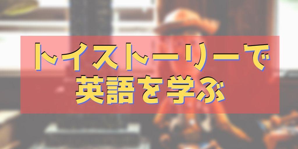 f:id:maruhiro_ca:20190726122508j:plain