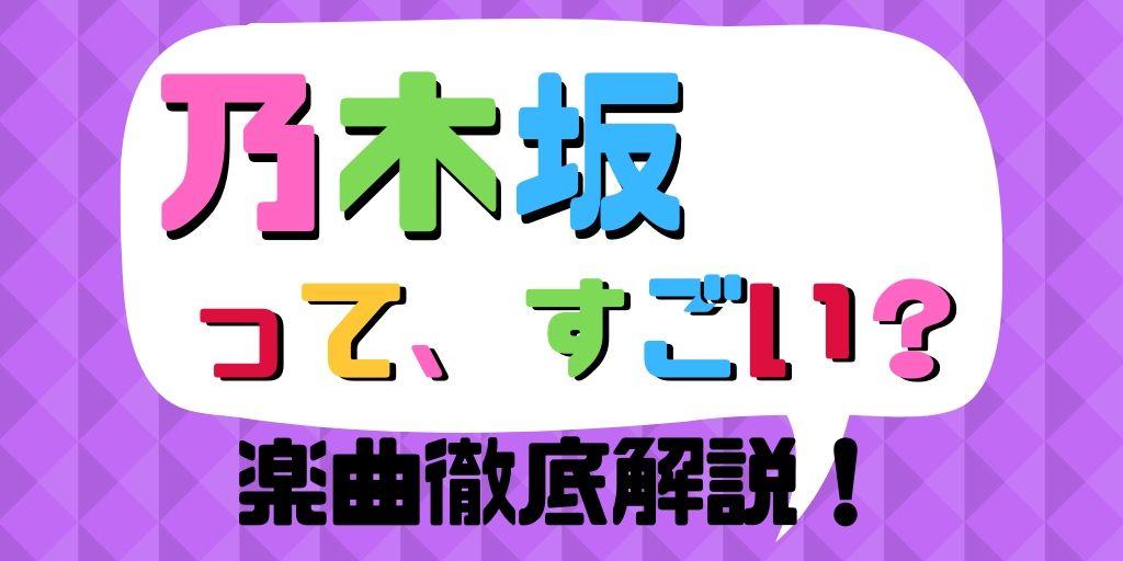 f:id:maruhiro_ca:20190727102830j:plain