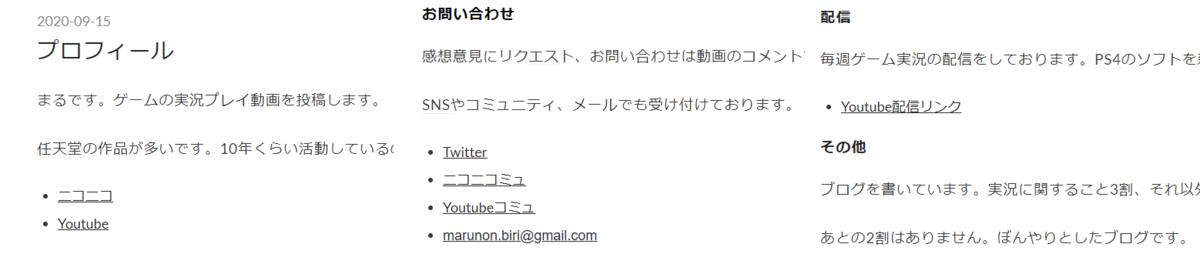 f:id:marui-mono:20211010100804p:plain