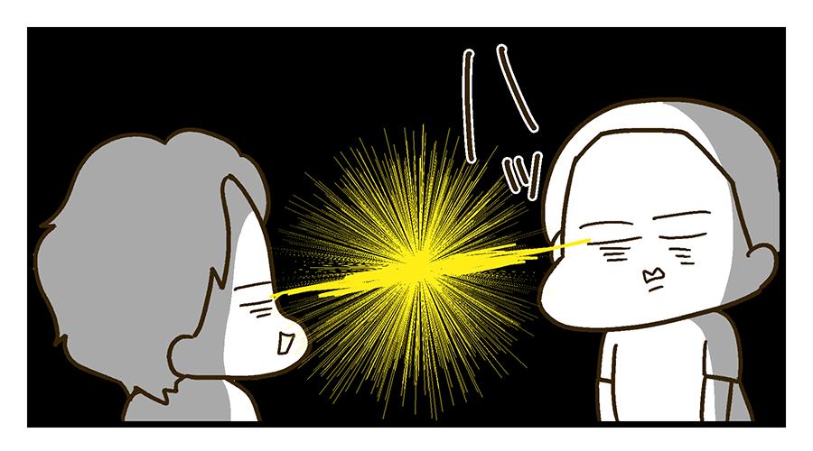 視線に火花が飛ぶ夫婦