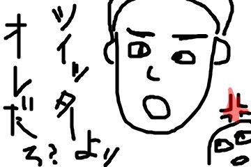 f:id:marukakumohu:20180824232915p:plain