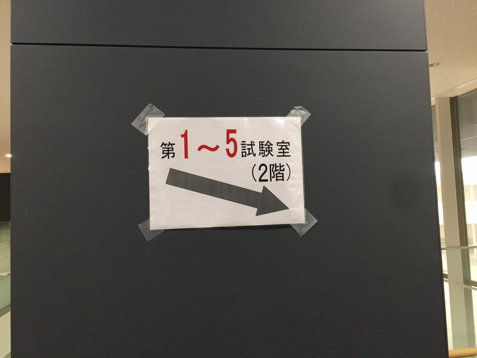 f:id:marukamemushi2014:20170114102044j:plain