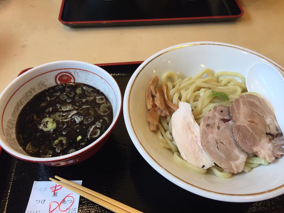 f:id:marukamemushi2014:20170326072145j:plain