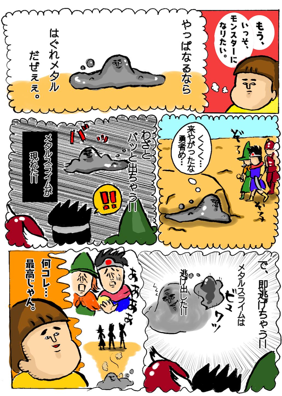 f:id:marukawakoame:20180820194043p:image