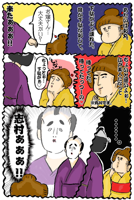 f:id:marukawakoame:20180822171545p:image
