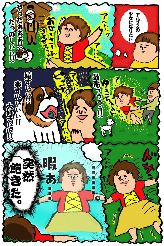 f:id:marukawakoame:20180825191756p:image