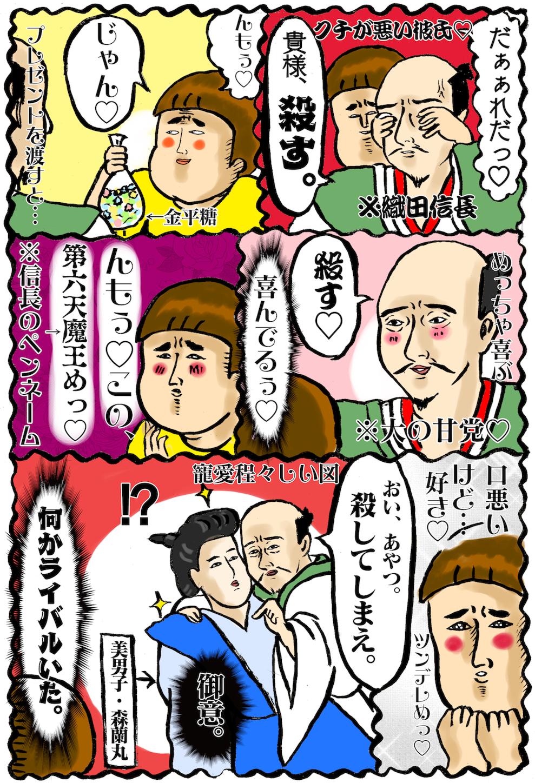 f:id:marukawakoame:20180919235652p:image