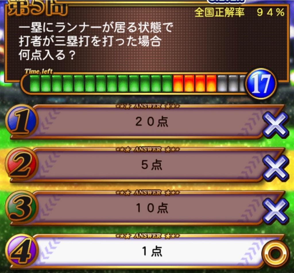 f:id:marukesu:20201117071627j:image