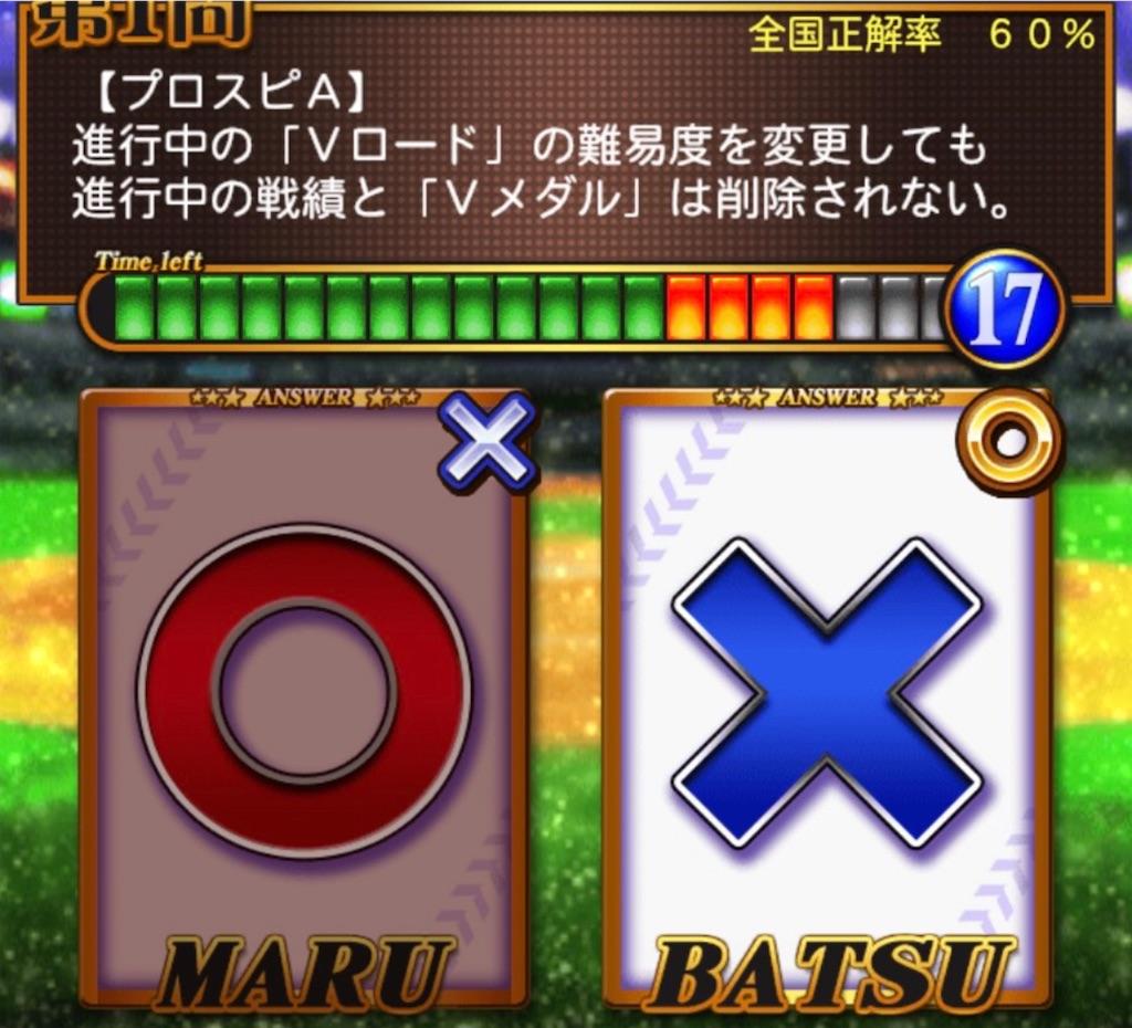 f:id:marukesu:20201117072006j:image