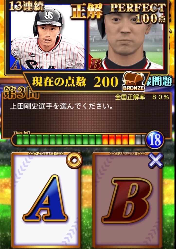 f:id:marukesu:20201117073949j:image