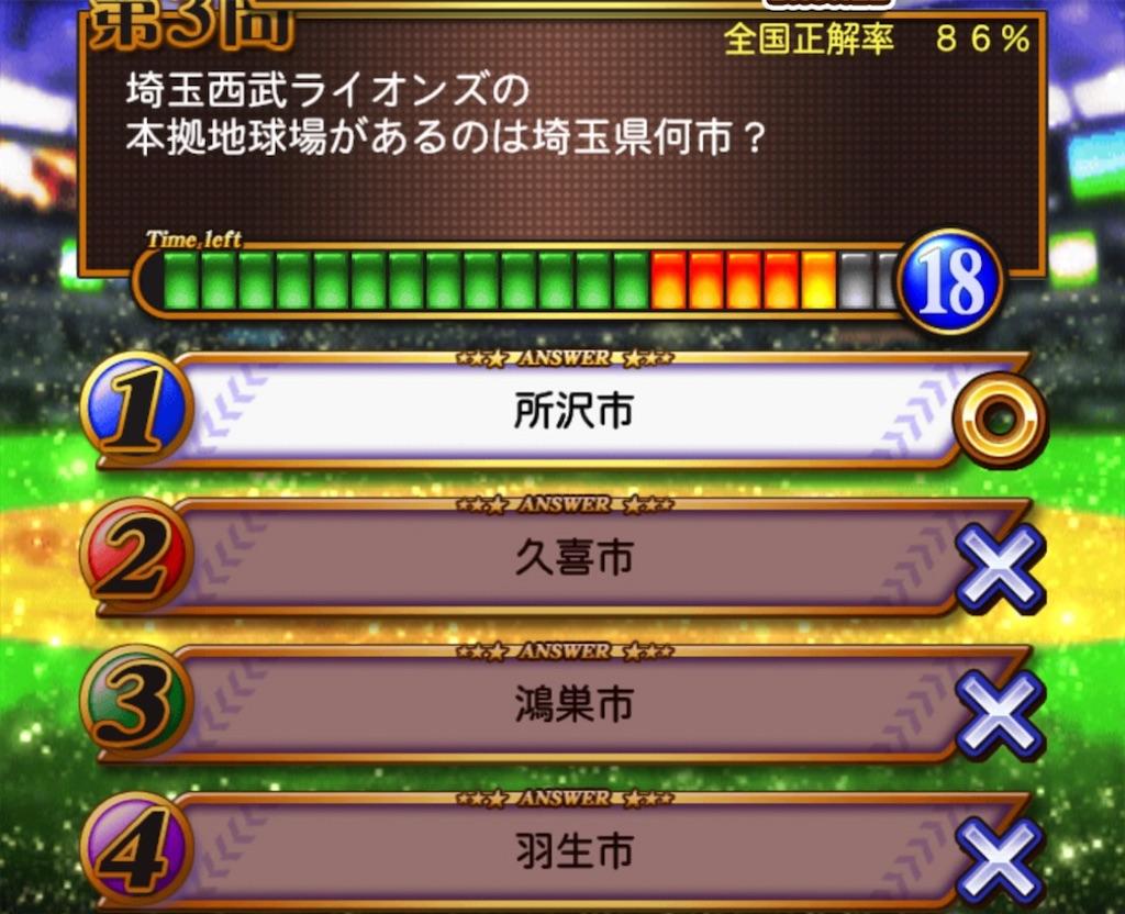 f:id:marukesu:20201117204337j:image