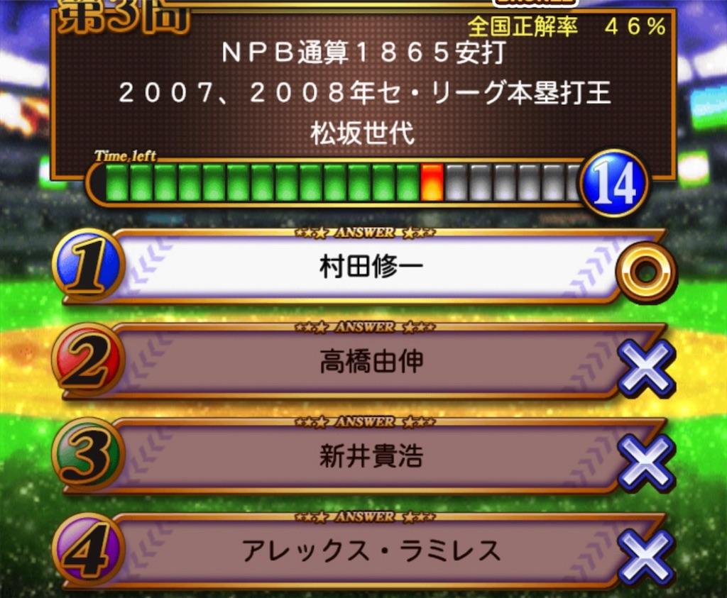 f:id:marukesu:20201117204926j:image
