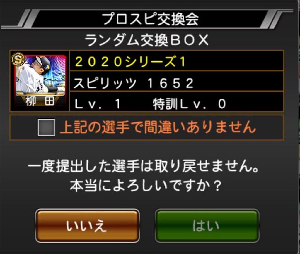 f:id:marukesu:20201201193727j:image