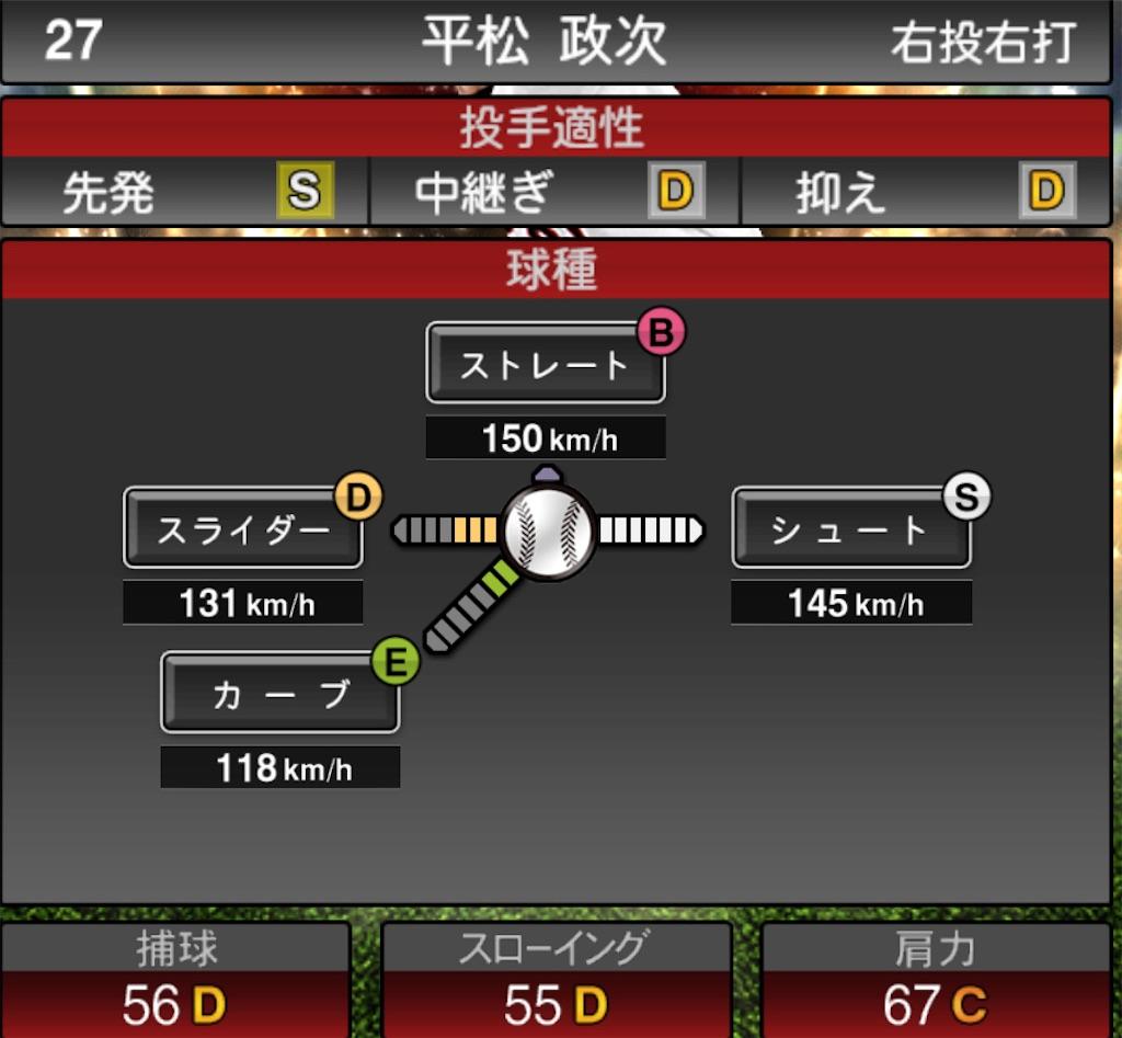 f:id:marukesu:20201205120252j:image