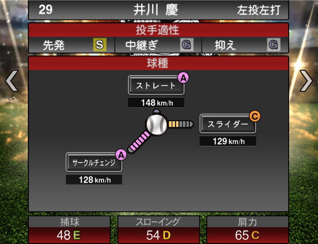 f:id:marukesu:20201205173730j:image