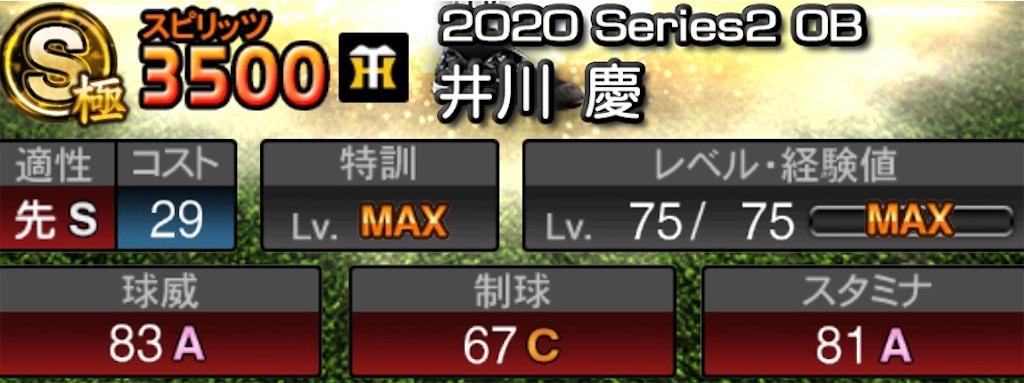 f:id:marukesu:20201205173804j:image
