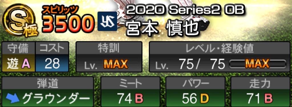 f:id:marukesu:20201207204925j:image