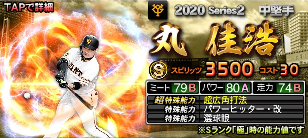 f:id:marukesu:20201210200027j:image