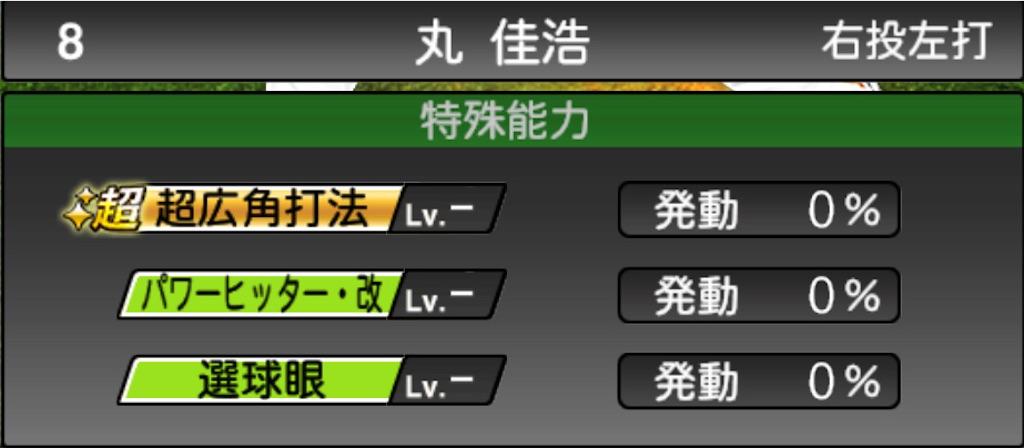 f:id:marukesu:20201210200152j:image