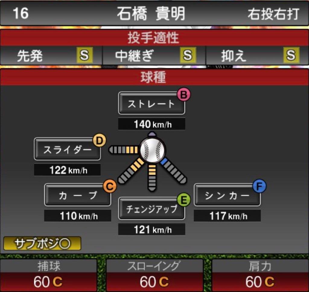 f:id:marukesu:20201216182439j:image