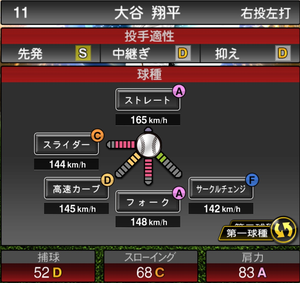 f:id:marukesu:20201217181840j:image