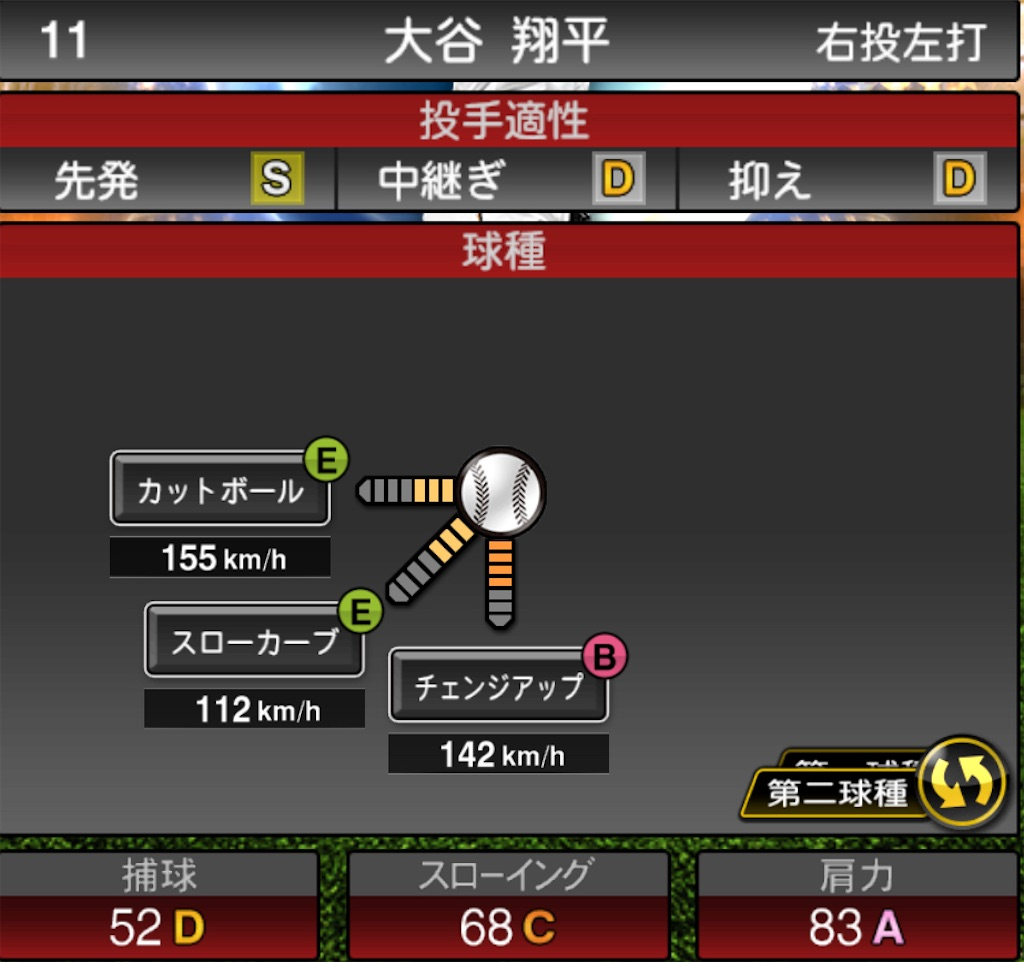 f:id:marukesu:20201217181853j:image