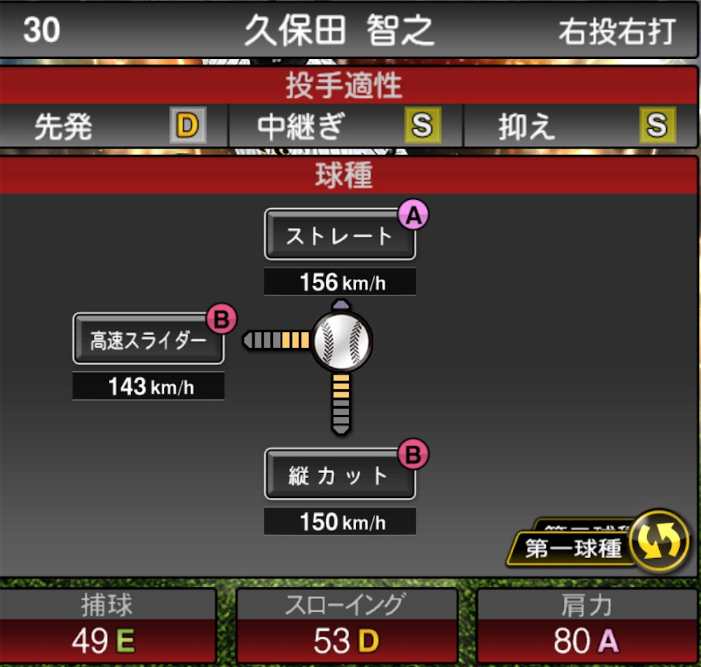 f:id:marukesu:20201229195122j:image