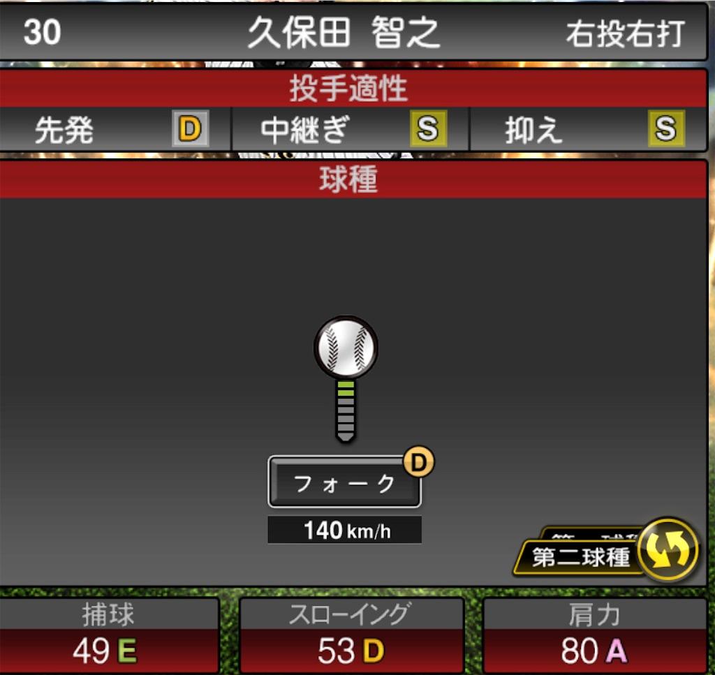 f:id:marukesu:20201229195127j:image