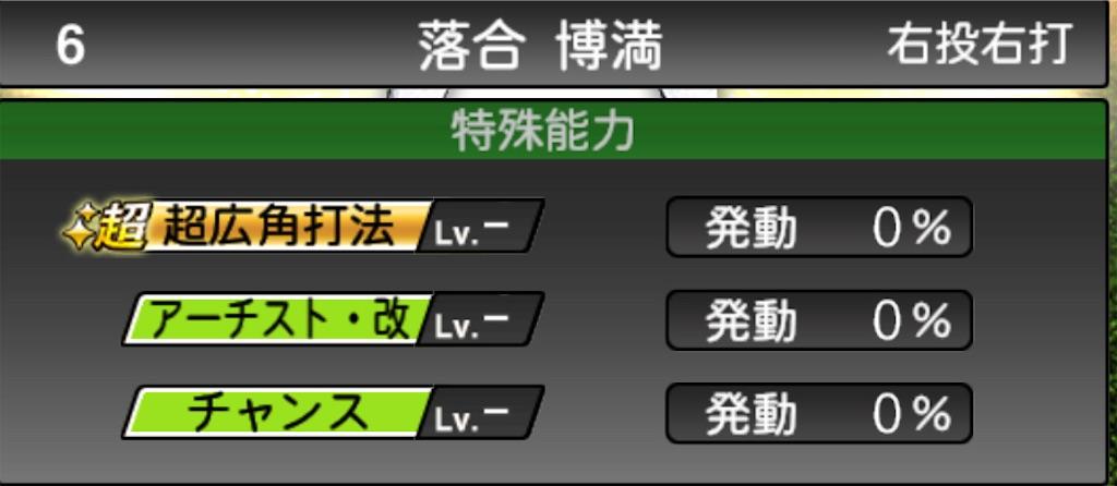 f:id:marukesu:20201229201212j:image