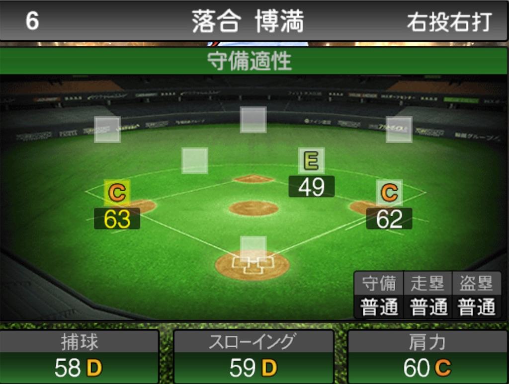 f:id:marukesu:20201229201227j:image