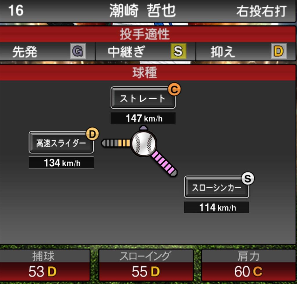 f:id:marukesu:20201230110353j:image